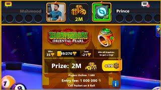 2 Million Coins 🔥   8 Ball Pool Match
