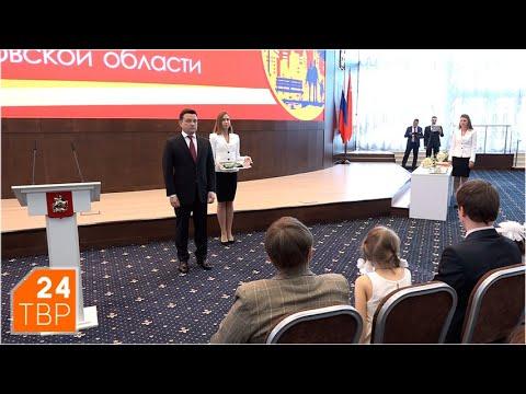 90 лет Московской области | Новости | ТВР24 | Сергиев Посад