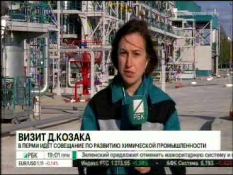 РБК-Пермь, Итоги, 21.05.2019, 19:00