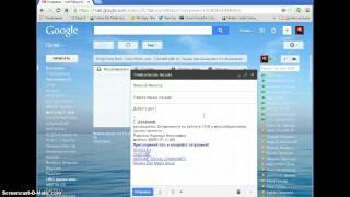 Как написать письмо в почте Gmail