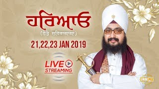 Live Streaming | Lehragaga (Haryau) | 23 Jan 2019 | Dhadrianwale