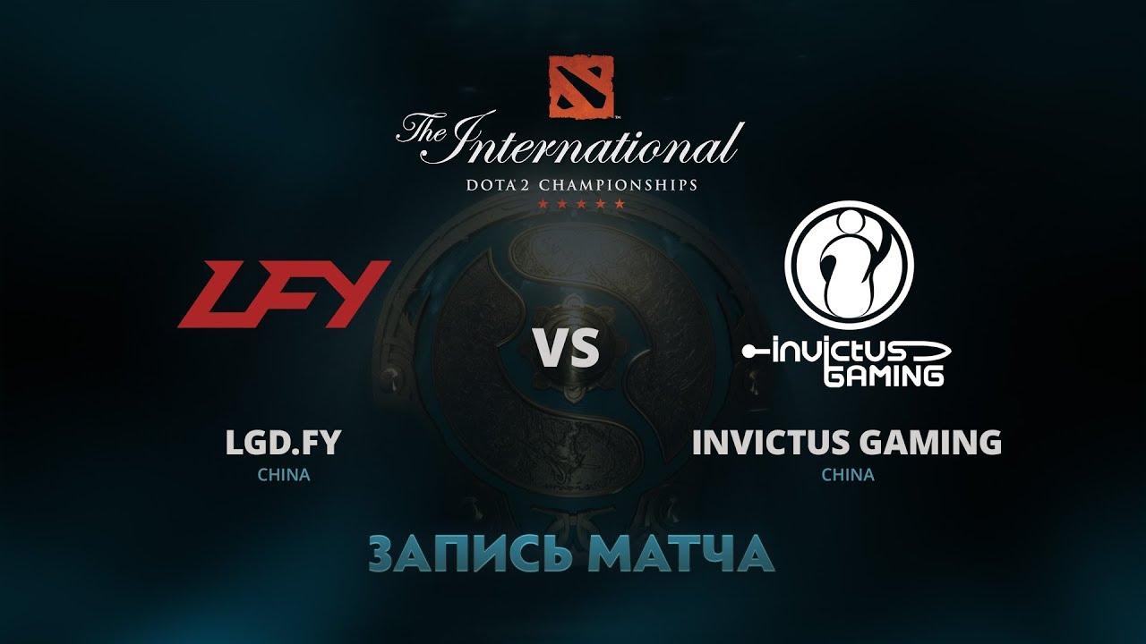 LGD.FY vs Invictus Gaming, Первая игра, Групповой этап The International 7