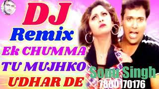 Ek chumma tu mujhko udhar de dj hindi remix video song 2019 sonu singh chauhan bahraich huzurpur