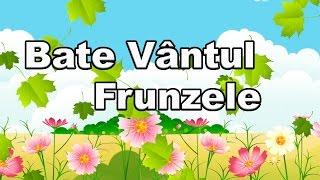 Bate Vantul Frunzele - CanteceleCopii.ro