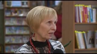 Библиотека им. Лермонтова, Могилев