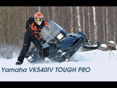 Выбираем снегоход  Yamaha VK540IV TOUGH PRO
