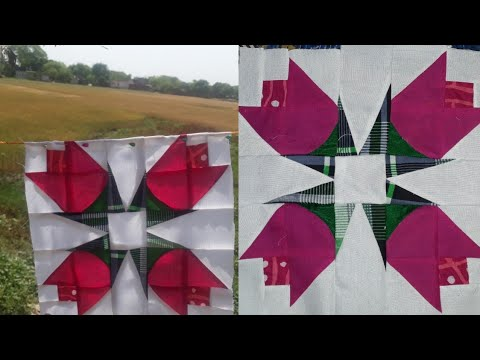 Download how to make patchwork quilt, beutiful bedsheets pattern,faliya,bister,simple&easy patchwork quilt