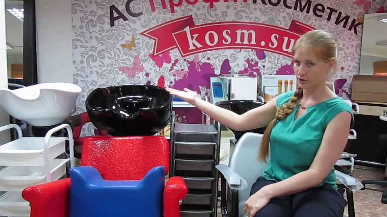Парикмахерская мойка для мытья волос головы в салонах красоты. Доставка недорогих парикмахерских моек с креслом по всей россии.