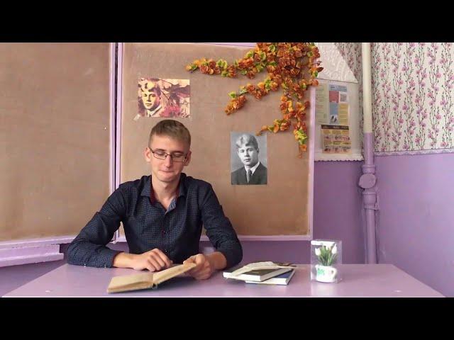Изображение предпросмотра прочтения – ВиталийНужный читает отрывок изпроизведения «Письмо к женщине» С.А.Есенина