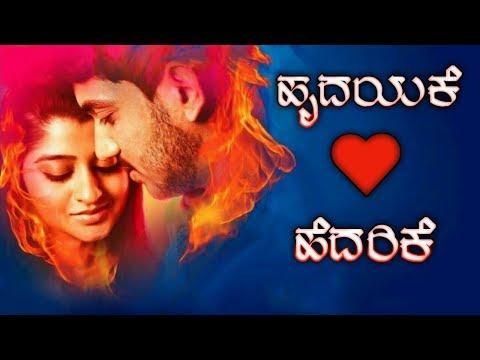 Kannada Romantic Love WhatsApp status video | New Kannada WhatsApp status | AK Creations