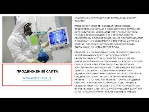 В России засутки зафиксировано 270новых случаев коронавируса - 29/03/2020 13:13