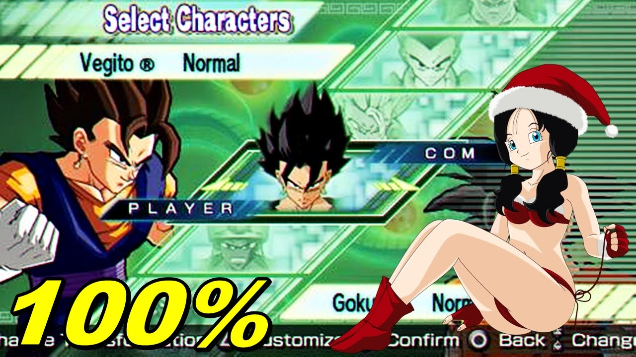Dragon Ball Z Shin Budokai 2 PSP 100% + Save Game - YouTube
