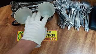 Всякая-всячина-обзор-товара-барахолка-распродажа-луганск-baraholka-rasprodaga-lugansk
