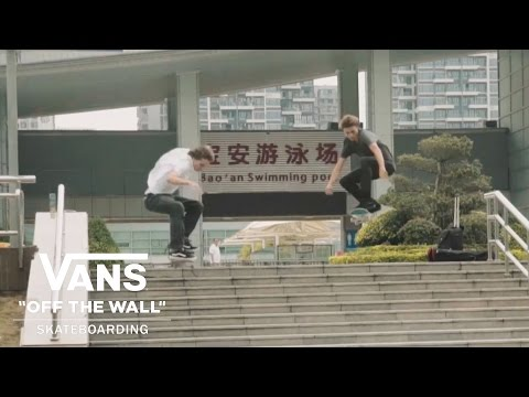 Welcome to Shenzhen Featuring Wang Hui Feng | Skate | VANS
