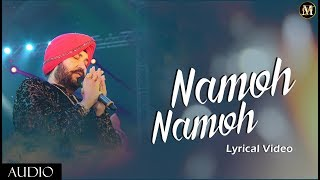 Namoh Namoh | Daler Mehndi | Full Lyrical Video | Hindi Devotional Song 2018 Thumb