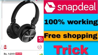 snapdeal free shopping | Trick to order Rs.100 free product | How to order free products | ardtech screenshot 3
