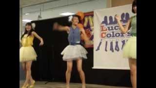 沖縄のご当地アイドル(ロコドル) Lucky Color's (ラッキーカラーズ)2012年10月27日イオン那覇店で行われたイベントの14:00からの回(1部)の動画です。