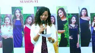 MISS GANDAKI S6 | TALENT ROUND | ST CREATION | FEWA TELEVISION