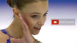 ПРИВЕТ ИЗ 2018 Анна Щербакова Произвольная Программа Финал Гран При 2019