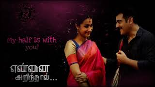 My half is with you... | Yennai Arindhaal Tamil Movie BGM | Harris Jayaraj