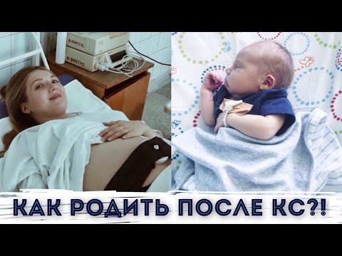 Роды после снятия пессария - чего не следует опасаться