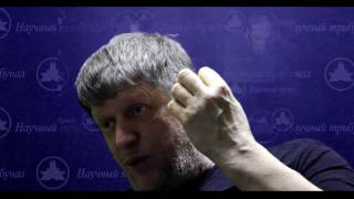 Кушелев, Рыбников на 'Катющик ТВ' #наука #физика ★ ✔