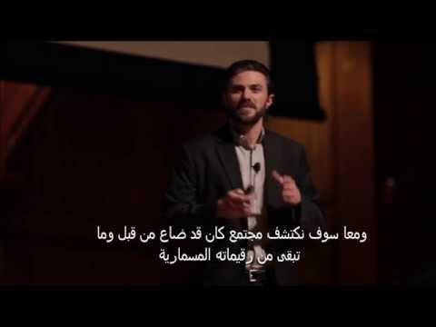 Adam Anderson - The Old Assyrian Social Network / شبكة التواصل الإجتماعية للآشوريين القدماء