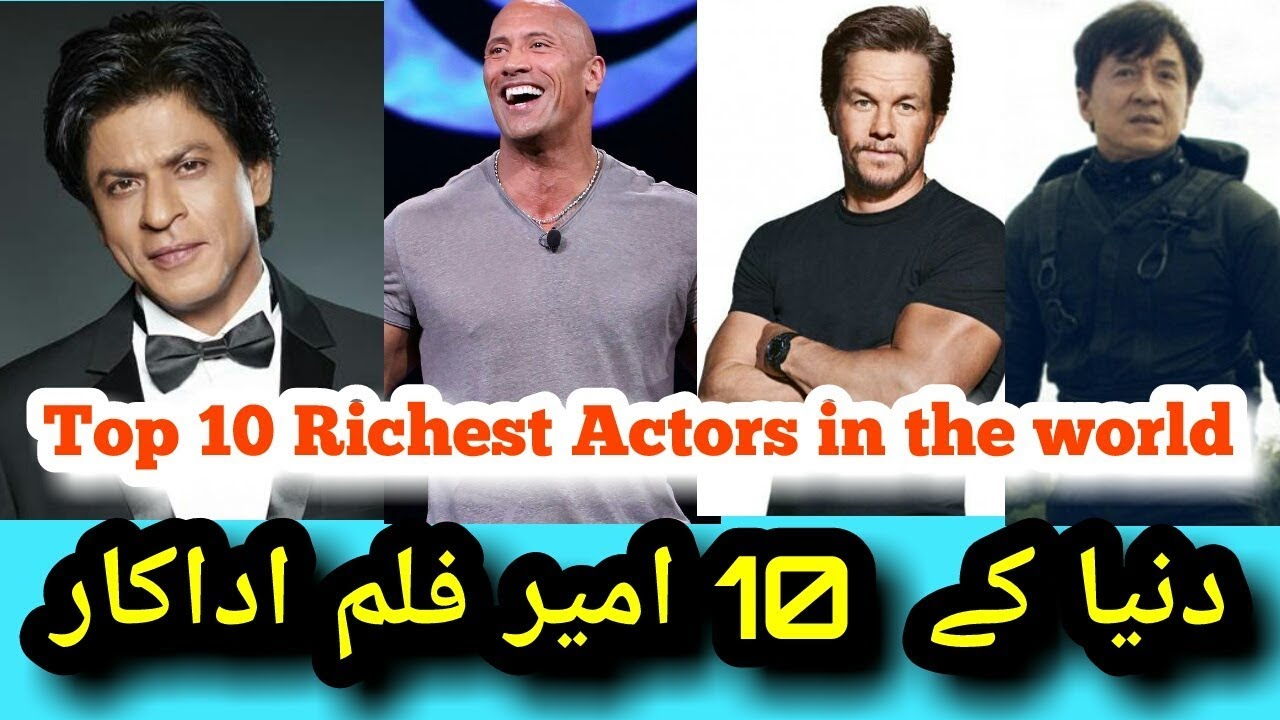 Top 10 Highest Paid Actors In The World 2018