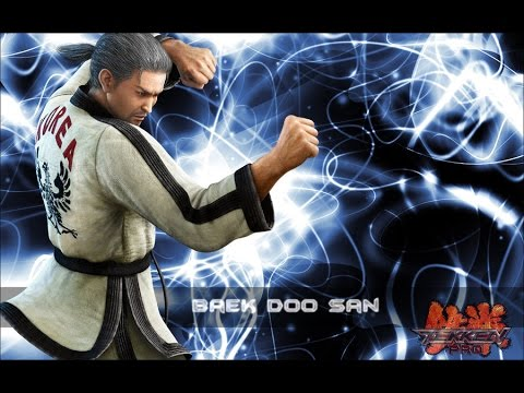 Baek Doo-San - Ghost Battle
