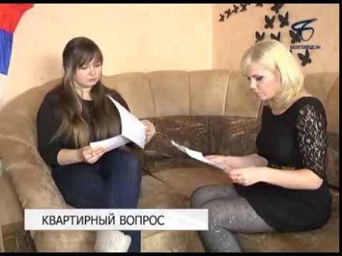 Легко ли снять квартиру в Белгороде?