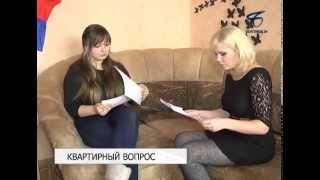 Легко ли снять квартиру в Белгороде?(, 2015-02-26T12:46:43.000Z)