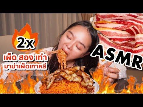 กินตอนเที่ยงคืน!! มาม่าเผ็ดเกาหลีx2 กับ เบคอนหมูสามชั้นฉ่ำๆ   Cooking ASMR