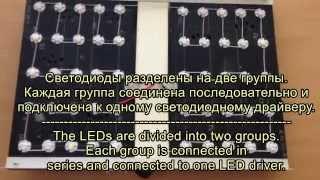 √ DIY led Светодиодная лампа 100Вт для растений своими руками. LED grow light hand maid.(Светодиодная лампа для освещения растений, гроубоксов мощность 100Вт своими руками. Подробное описание..., 2015-10-25T17:16:48.000Z)