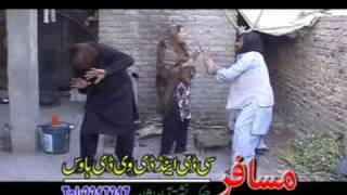 Pashto Tele Film - Awlaad Part 1