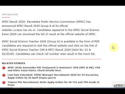 KPSC Result 2020 Announced for Group A Posts, Check KPSC Social Science ...