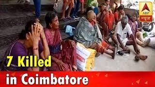 Coimbatore: 7 Killed As Speeding Audi Car Rams Into Bus Stop | ABP News