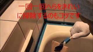 お風呂場コーキング打ち替え。素人さん必見! thumbnail
