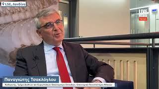 Π. Τσακλόγλου: Οι πιθανές οικονομικές επιπτώσεις από τον κορονοϊό και τα γεγονότα στον Έβρο