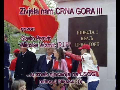 Živjela nam Crna Gora !!! LSCG Nikšić