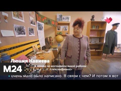 """""""Раскрывая тайны звезд"""": Ролан Быков и Елена Санаева - Москва 24"""