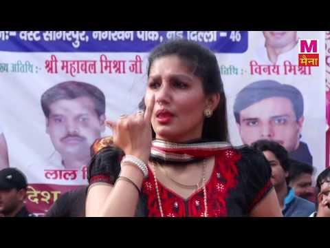 Sapna Dance 2017   Sapna Tiz Ka Special Dance 2017   Sapna Dance Kidnap Song   Sapna Dance