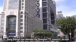 Shanghai Free Trade Zone: A Damp Squib
