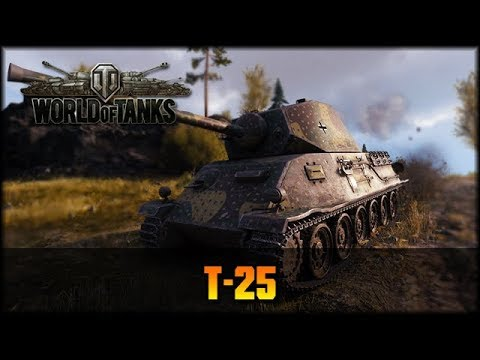 T-25 auf Steroiden :D - World of Tanks  [ deutsch 🐄 gameplay ] thumbnail