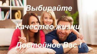 видео Аренда квартир  в Бабушкинском районе в Москве — снять квартиру