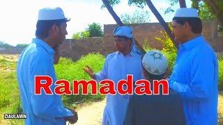 pashto new funny video about ramadan