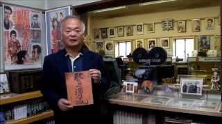 今昔あれこれ狸映画ガイド 第33回歌くらべ満月城(松竹1963年公開)