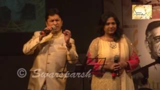 Aap Ki Aankhon Mein kuch - by Alok Katdare & Shailaja Subramaniam