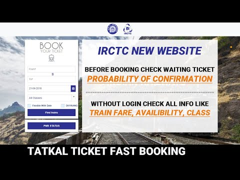 How To Book Tatkal Ticket Fast In IRCTC New Website 2018 - Trick For Tatkal Ticket Fast Booking
