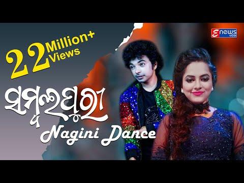 sambalpuri-nagin-dance---mantu-chhuria---asima-panda---dance-dhamaka-masti-song