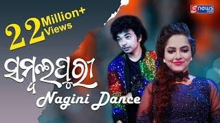 Sambalpuri Nagin Dance - Mantu Chhuria - Asima Panda - Dance Dhamaka Masti Song